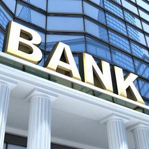 Банки Косино