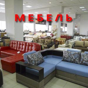 Магазины мебели Косино