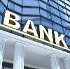 Банки в Косино