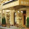 Гостиницы в Косино