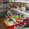 Магазины хозтоваров в Косино
