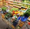 Магазины продуктов в Косино
