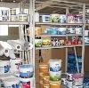 Строительные магазины в Косино