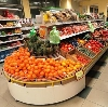 Супермаркеты в Косино
